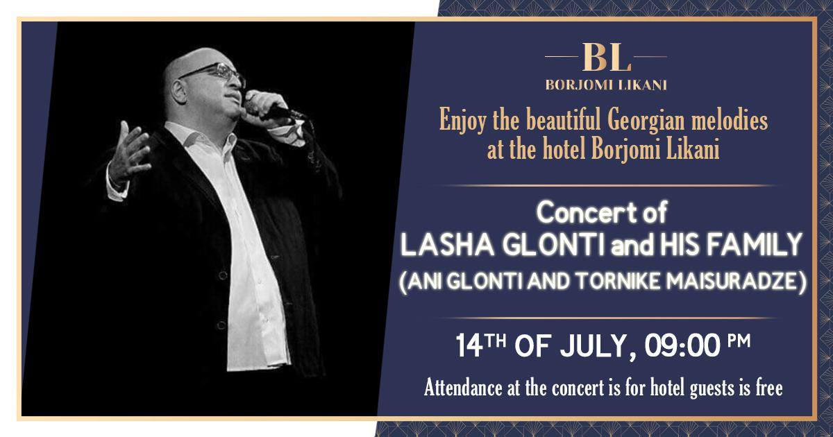 Concert of Lasha Glonti and his family